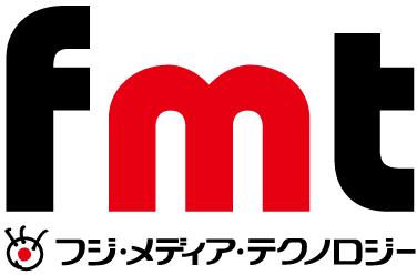 株式会社フジ・メディア・テクノロジー
