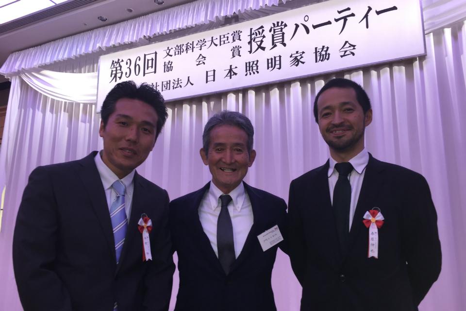 照明家協会賞授賞式201702