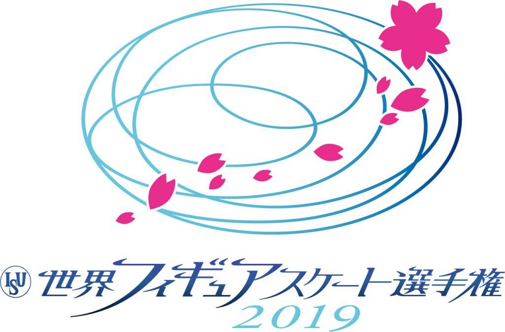 World_Championship2019_logomark_ISU