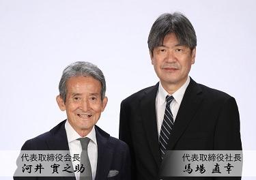 株式会社フジ・メディア・テクノロジー 代表取締役会長 河井 實之助